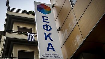 Άντρας απειλούσε να πέσει στο κενό από το κτίριο του ΕΦΚΑ στην Ακαδημίας