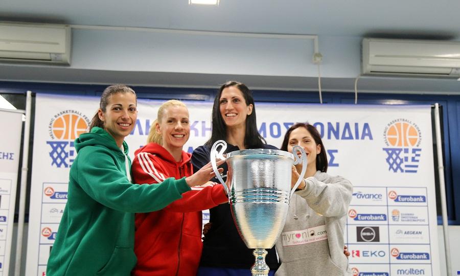Σε live streaming οι ημιτελικοί του Final 4 Κυπέλλου Γυναικών