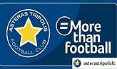 Τιμητικό αφιέρωμα στον Αστέρα Τρίπολης από το MoreThanFootball