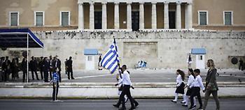 Μαθητική παρέλαση σήμερα στην Αθήνα - Ποιοι δρόμοι κλείνουν