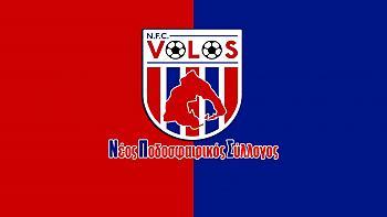 ΠΑΕ Βόλος: «Το Ελληνικό ποδόσφαιρο δεν έχει ανάγκη από τέτοιους διαιτητές»