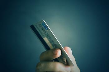 Κάρτα ανάληψης από ΑΤΜ: Με αυτό το κόλπο κλέβουν στοιχεία και σου αδειάζουν τον λογαριασμό