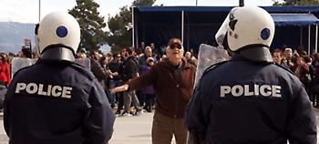 Επεισόδια και στη μαθητική παρέλαση στα Ανω Λιόσια