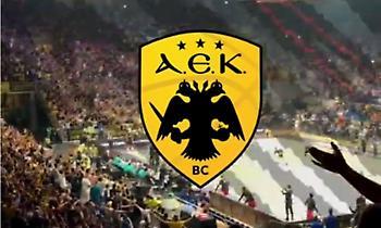 Επική προαναγγελία της ΑΕΚ με τους… 300! (video)