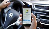 Google Maps: Η νέα λειτουργία που θα ενθουσιάσει τους χρήστες