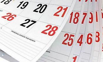Αργίες 2019: Αυτές μένουν μέχρι το τέλος του έτους