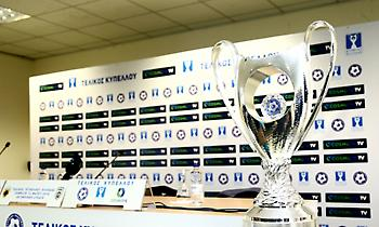 Ζητά 8 εκατ. ευρώ για το Κύπελλο η ΕΠΟ