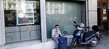 Προεκλογικό «μποναμά» 200-250 ευρώ σε συνταξιούχους και δημοσίους υπαλλήλους ετοιμάζει η κυβέρνηση