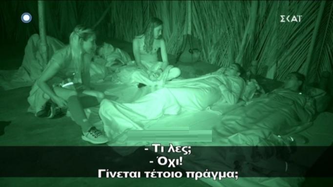 Survivor: Η Δαλάκα «πάγωσε» τις Τουρκάλες - Αποχώρησε ο Ογκουνσότο! (vids)