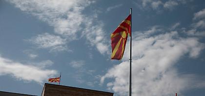 Σκόπια: Με σκέτο «Μακεδονία» η εθνική ομάδα στο Euro (pic)