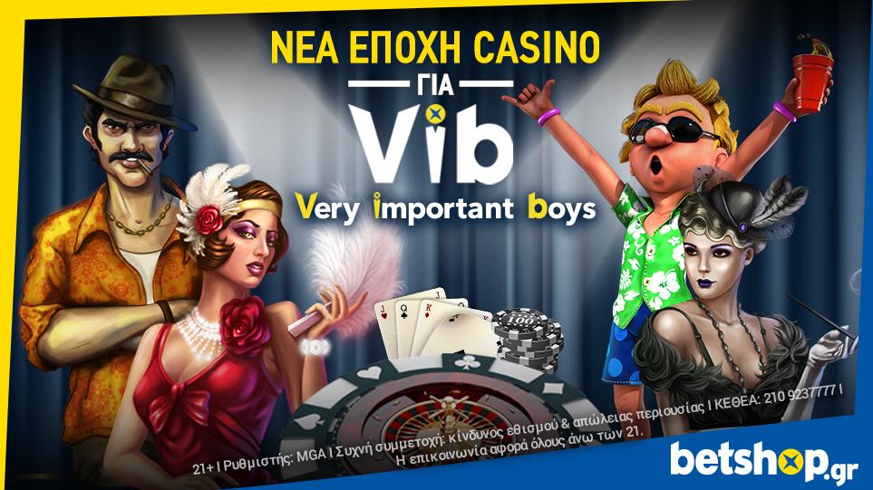 Νέα εποχή στο Online Casino. Εποχή για… Vib!
