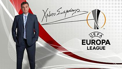 Οι προβλέψεις του Χρήστου Σωτηρακόπουλου για τους σημερινούς αγώνες του Europa League