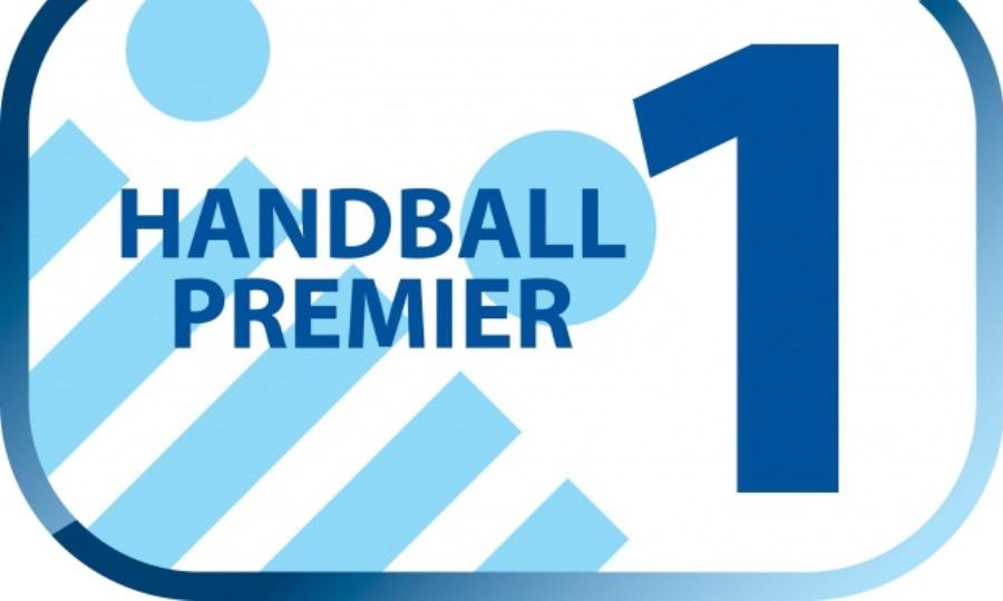 Το πρόγραμμα των πλέι οφ και πλέι άουτ της Handball Premier