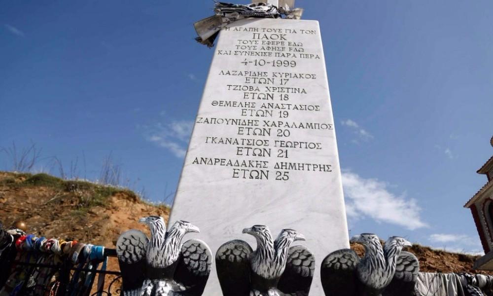 Βεβήλωσαν οπαδοί της ΑΕΛ το μνημείο του ΠΑΟΚ στα Τέμπη-Καταδίκη από ΠΑΕ και Κούγια