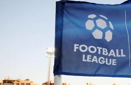 Όλα τα ματς Κυριακή και ίδια ώρα στη Football League