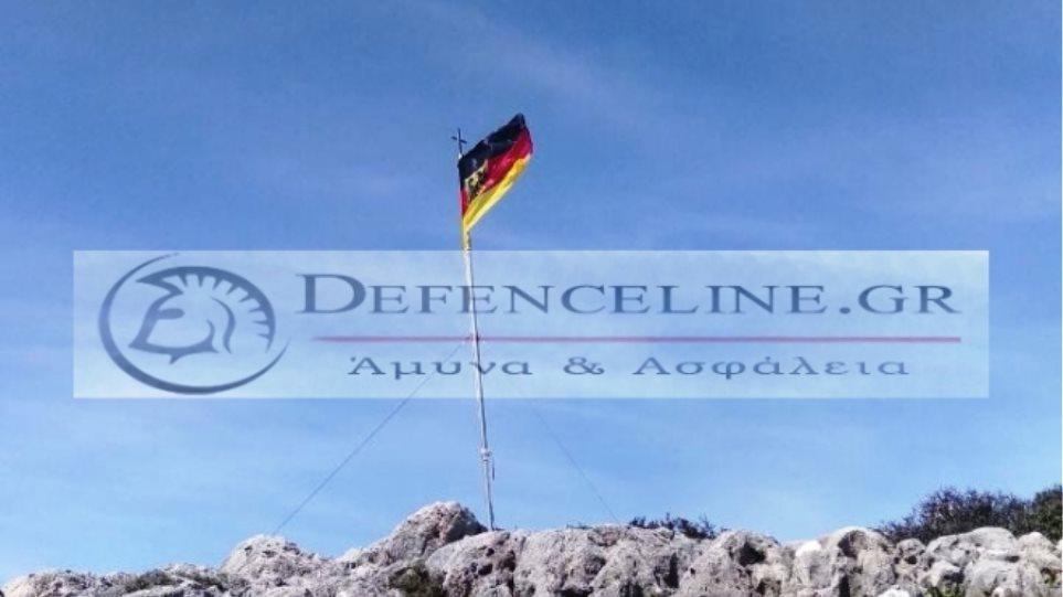 Κρήτη: Δέκα μήνες φυλακή σε Γερμανούς αξιωματικούς που κατέβασαν την ελληνική σημαία