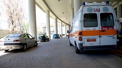 Βόλος: Γυναίκα επιχείρησε να ανάψει κροτίδα στο Πανθεσσαλικό και ακρωτηριάστηκε!