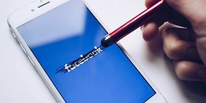 Mega διαρροή: Το Facebook ανέβασε στο ίντερνετ τις επαφές 1,5 εκατ. χρηστών