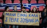 Πανηγύρι στο Twitter για την τιμή στο σουβλάκι: #τρια_ευρω_το_πιτογυρο