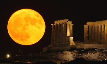 Απόψε η «Ροζ Πανσέληνος» -Τι σηματοδοτεί το φαινόμενο (pics)
