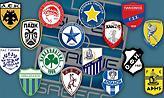 Κορυφαίο ευρωπαϊκό κλαμπ «παίρνει» ομάδα της Superleague!