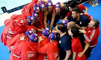 Συγχαρητήρια Μαρινάκη στην ομάδα πόλο του Ολυμπιακού
