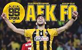 Μπογέ: «Είμαι ευτυχισμένος στην ΑΕΚ, μας αξίζει το Κύπελλο»