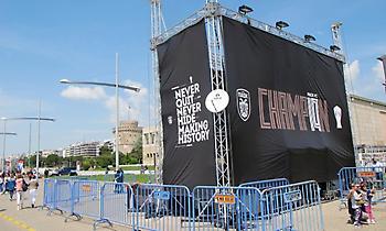 Η γιγαντοοθόνη που περιμένει τους οπαδούς του ΠΑΟΚ (pics)