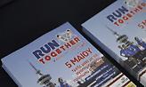Run Together: Η Θεσσαλονίκη αγκάλιασε τη μεγάλη γιορτή του τρεξίματος