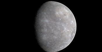 Επιβεβαιώνεται ότι ο πλανήτης Ερμής έχει στερεό εσωτερικό μεταλλικό πυρήνα