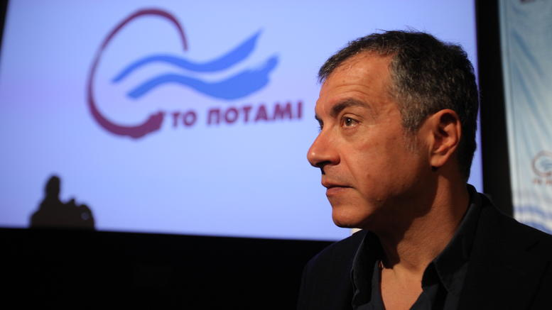 Το Ποτάμι παρουσιάζει τους υποψηφίους του στις ευρωεκλογές