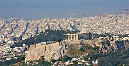 Στη τελική φάση το Κτηματολόγιο στην Αθήνα - Όλα όσα πρέπει να γνωρίζετε
