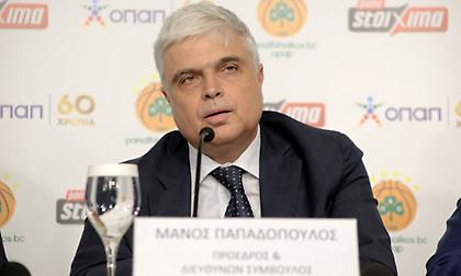 Παπαδόπουλος σε Ολυμπιακό: «Αφού το θέλετε, φύγετε»!