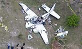 Συντριβή μικρού αεροσκάφους στο Τέξας με έξι νεκρούς