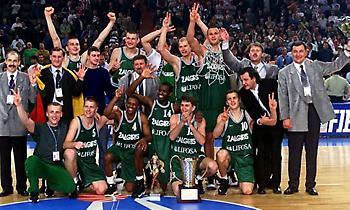 Ζαλγκίρις: 20 χρόνια μετά την ομάδα-θαύμα του Μονάχου, ψάχνει το νέο… θαύμα! (video)