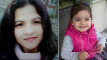 Κύπρος: Ταυτοποιήθηκε η σορός της 38χρονης Φιλιππινέζας - θύματος του serial killer