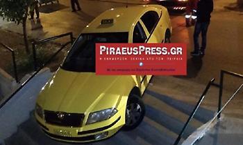 Κερατσίνι: Οδηγός ταξί έστριψε λάθος και… μέτρησε τα σκαλιά (pic/vid)