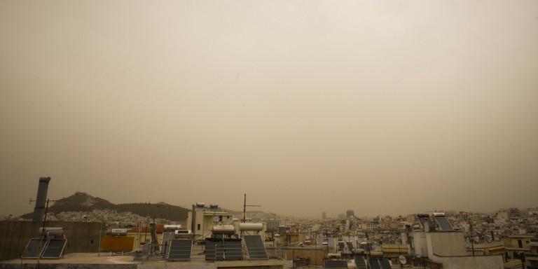 Καιρός: Η αφρικανική σκόνη θα... καταπιεί τη χώρα -Ανοδος της θερμοκρασίας