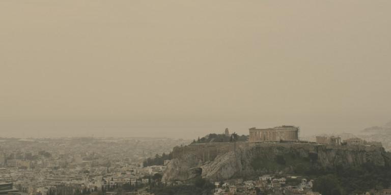 Πώς η αφρικανική σκόνη «εξαφανίζει» την Ελλάδα -Δορυφόρος καταγράφει (video)