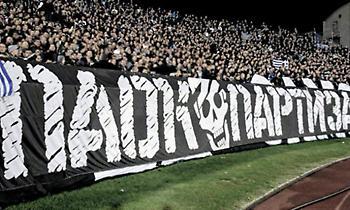 Πανηγύρισαν το πρωτάθλημα του ΠΑΟΚ οι οπαδοί της Παρτιζάν! (pic)