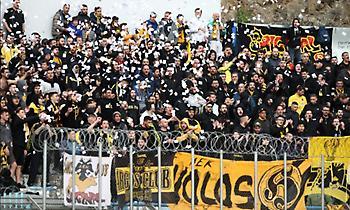 «Μπλόκο» στους οπαδούς της ΑΕΚ για Λαμία