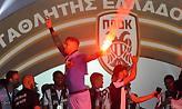 Συγχαρητήρια του Ινφαντίνο στον ΠΑΟΚ για το πρωτάθλημα