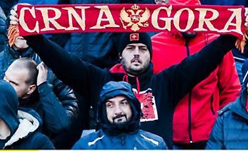 «Καμπάνα» στο Μαυροβούνιο για ρατσιστική συμπεριφορά των φιλάθλων της