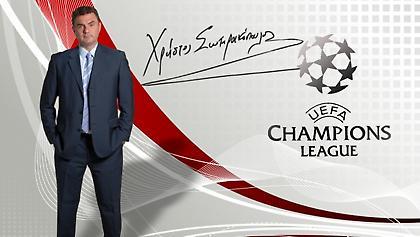 Οι προβλέψεις του Χρήστου Σωτηρακόπουλου για τον πρώτο ημιτελικό του Champions League