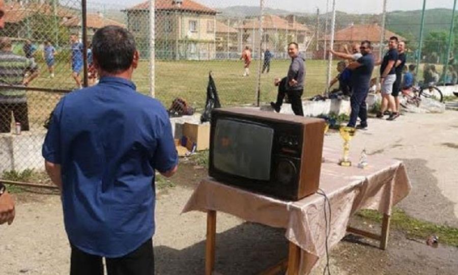 Το VAR σε χωριό της Βουλγαρίας (pic)