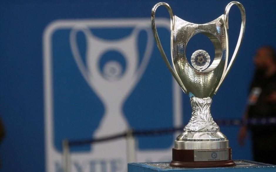 Σκέψεις για διπλό τελικό στο Κύπελλο Ελλάδας