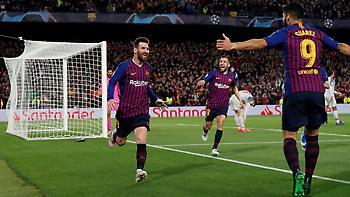 «Κλείνουν» τα εισιτήρια για τη Μαδρίτη
