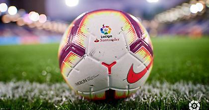 Κρίσιμες μάχες για την 4η θέση στη La Liga