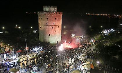 Το γιόρτασαν στον Λευκό Πύργο οι οπαδοί του ΠΑΟΚ (video)