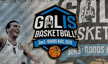 GalisBasketball 3on3: O Νίκος Γκάλης επιστρέφει στις ρίζες του!